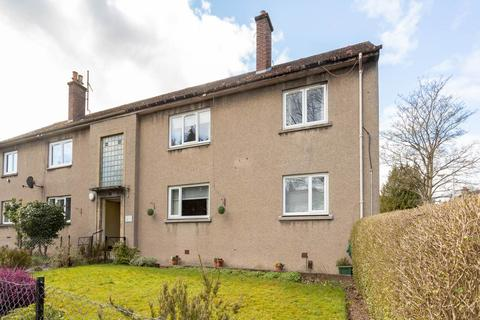 2 bedroom flat for sale - Garry Place, Perth, Perthshire