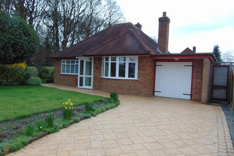 2 bedroom detached bungalow for sale - Spinney Close, Pelsall