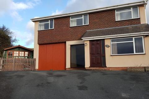 4 bedroom detached house for sale - Maesceinion, Waunfawr, Aberystwyth