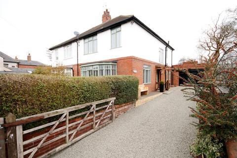 3 bedroom semi-detached house for sale - Fieldhouse Lane, North End, Durham City