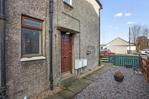 2 bedroom ground floor flat for sale - 85 Broombank Terrace, Carrick Knowe, EH12 7NZ