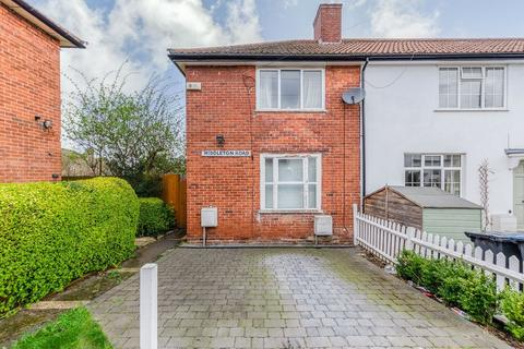 2 bedroom end of terrace house for sale - Middleton Road, MORDEN, Surrey, SM4