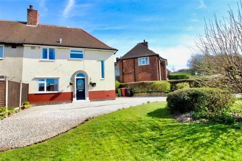 3 bedroom semi-detached house for sale - Mansfield Road, Killamarsh, Sheffield, S21 2BU