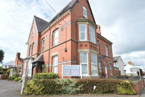 1 bedroom apartment for sale - North Street, Caerwys
