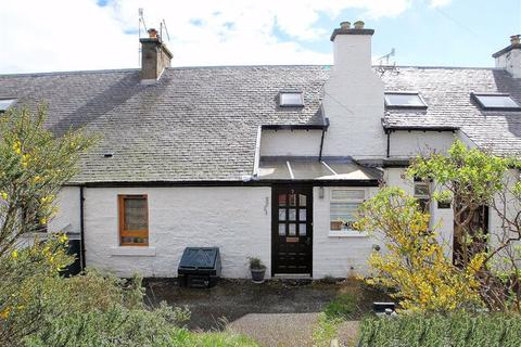 2 bedroom terraced house for sale - Aviemore