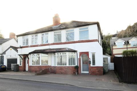 3 bedroom semi-detached house for sale - Pant, Oswestry