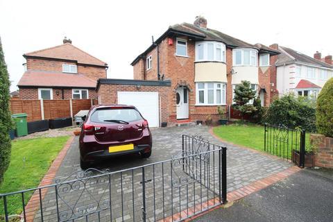 3 bedroom semi-detached house for sale - Sundorne Crescent, Shrewsbury