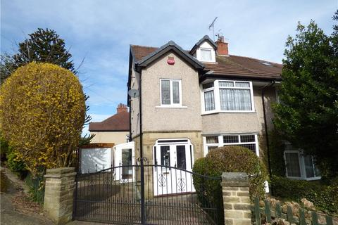 4 bedroom semi-detached house for sale - Aireville Drive, Shipley, West Yorkshire