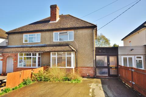 3 bedroom detached house to rent - Meadow Road, Earley, Reading, RG6 7EX