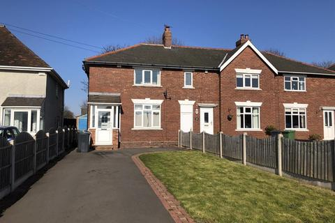 3 bedroom semi-detached house for sale - Walsall Wood Road, Aldridge, WS9 8HQ