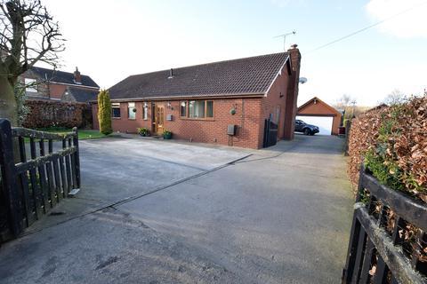 5 bedroom detached bungalow for sale - Craithes, Lodge Lane, Flixborough, Scunthorpe, DN15 8RW