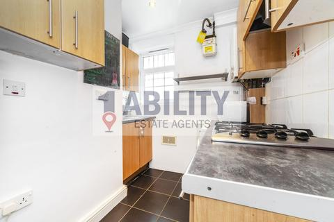 2 bedroom flat to rent - Medway House