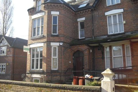 2 bedroom ground floor flat to rent - Heaton Road, Withington, Manchester M20