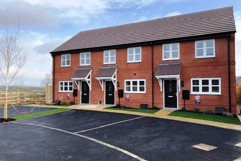 3 bedroom terraced house for sale - Cropston Road, Anstey, Leicestershire LE7