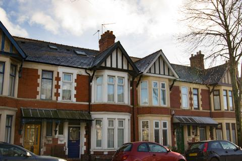 4 bedroom terraced house to rent - Courtenay Road