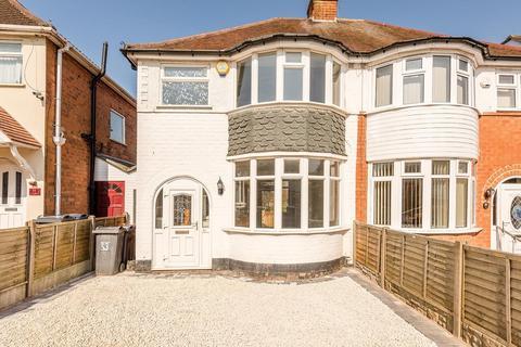 3 bedroom semi-detached house for sale - Dowar Road, Rednal, Birmingham