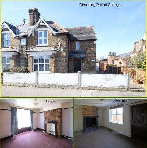 3 bedroom semi-detached house for sale - Elstan Way, Shirley