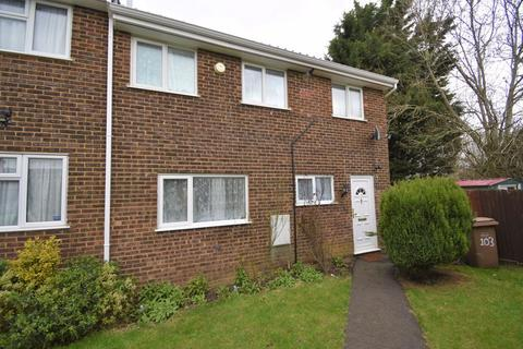 3 bedroom end of terrace house for sale - Dunsmore Road.