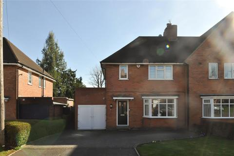 3 bedroom semi-detached house for sale - Meadow Brook Road, Bournville Village Trust, Northfield, Birmingham, B31