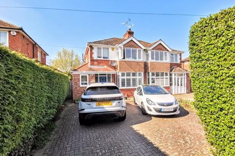 3 bedroom semi-detached house for sale - Fairmile, Aylesbury