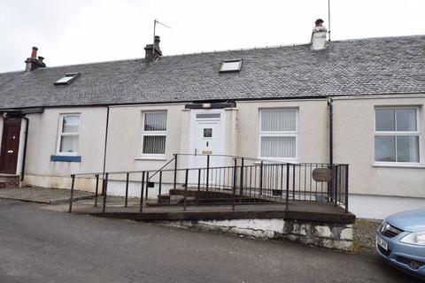 2 bedroom cottage for sale - New! 14 Fraser Terrace, Wanlockhead