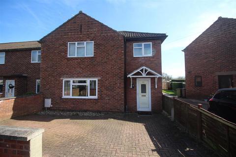 3 bedroom end of terrace house for sale - Kingsley Road, Bishops Tachbrook, Leamington Spa