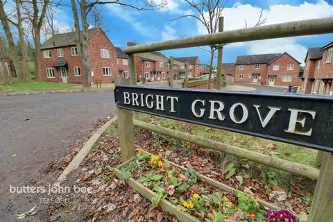 2 bedroom terraced house for sale - Bright Grove, BROSELEY