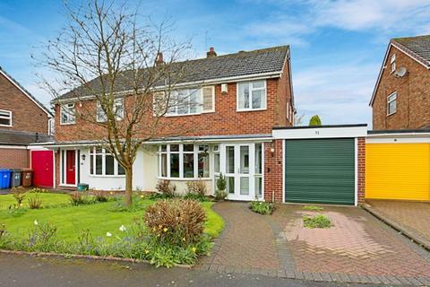 3 bedroom semi-detached house for sale - Meadow Lane, Trentham, ST4