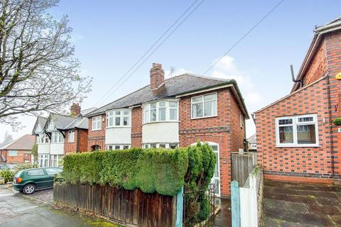 3 bedroom semi-detached house for sale - Dorchester Road, Leicester