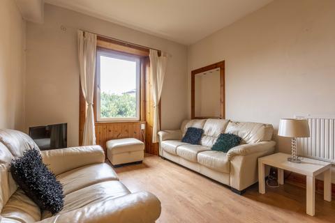 1 bedroom flat to rent - Fountainbridge, Edinburgh EH3