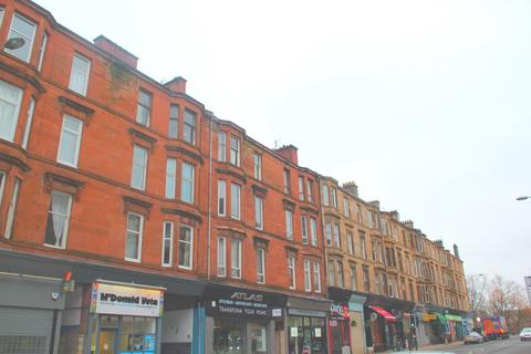 1 bedroom flat to rent - Queen Margaret Drive, Kelvinside, Glasgow - Available 06th April