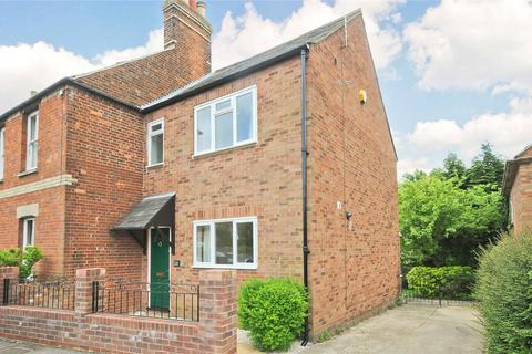 2 bedroom end of terrace house to rent - New Cross Road, Headington Quarry, Oxford, OX3