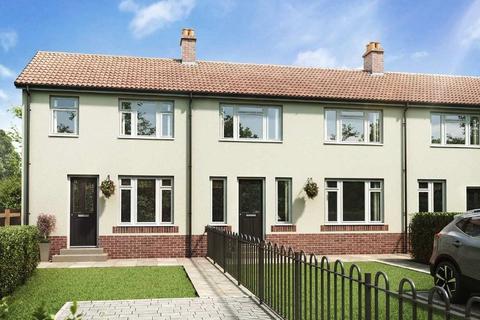 3 bedroom terraced house for sale - Kirkfield Lane, Thorner, Leeds, West Yorkshire
