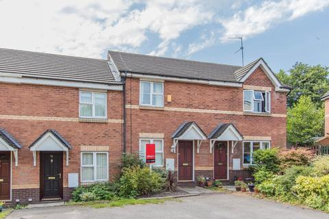 2 bedroom terraced house to rent - Lowfield Drive, Thornhill