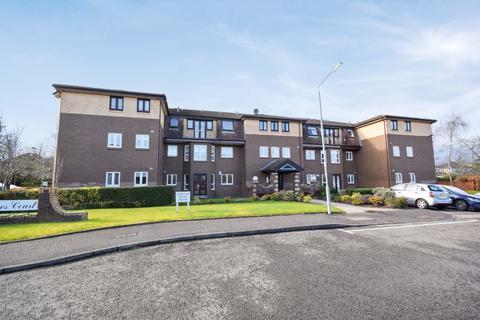 1 bedroom apartment for sale - Crathes Court, Hazelden Gardens, Glasgow, G44 3HE