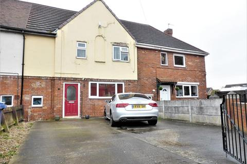 3 bedroom terraced house for sale - Probert Avenue, Goldthorpe, Rotherham, S63 9AL