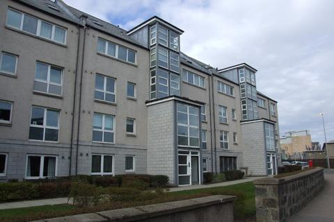 2 bedroom flat to rent - Dee Village, The City Centre, Aberdeen, AB11 6LG