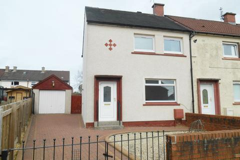 2 bedroom end of terrace house for sale - CORONATION CRESCENT, LARKHALL ML9