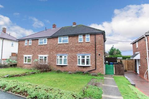 3 bedroom semi-detached house for sale - Hilltop Avenue, Gillway, Tamworth