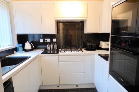 4 bedroom end of terrace house for sale - Dovedale Avenue, Ingol, Preston, PR2 3WQ
