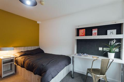 1 bedroom house share to rent - Devonshire House (D), 1 Devonshire Lane, Nottingham, Leicestershire, LE11