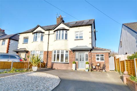 4 bedroom semi-detached house for sale - Mitton Road, Whalley, BB7
