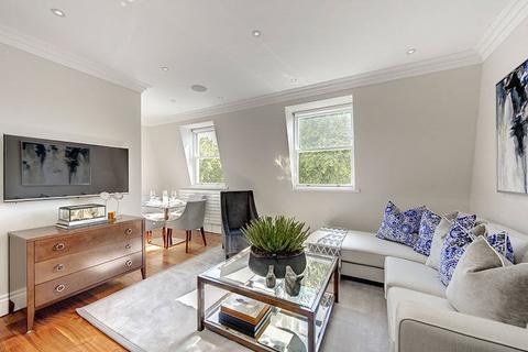 2 bedroom house to rent - Garden House, 86-92 Kensington Gardens Squar, London