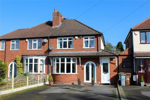 3 bedroom semi-detached house for sale - Delrene Road, Shirley, Solihull, B90