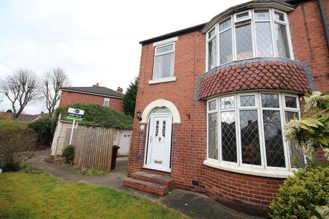 3 bedroom semi-detached house for sale - Highfield Road, Swinton