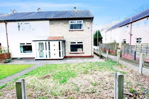 2 bedroom semi-detached house for sale - Edwin Waugh Gardens, Shawclough, Rochdale