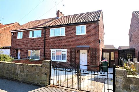 3 bedroom semi-detached house for sale - Garbroads Crescent, Thrybergh, Rotherham