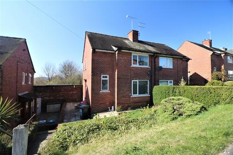 2 bedroom semi-detached house for sale - Richmond Park Avenue, Kimberworth, Rotherham