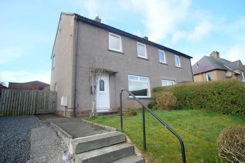 2 bedroom semi-detached house for sale - 47 Glenburn Avenue, Newtown St Boswells TD6 0QL
