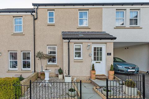 3 bedroom terraced house for sale - 15 Meikle Kemp Lane, Galashiels TD1 2QQ